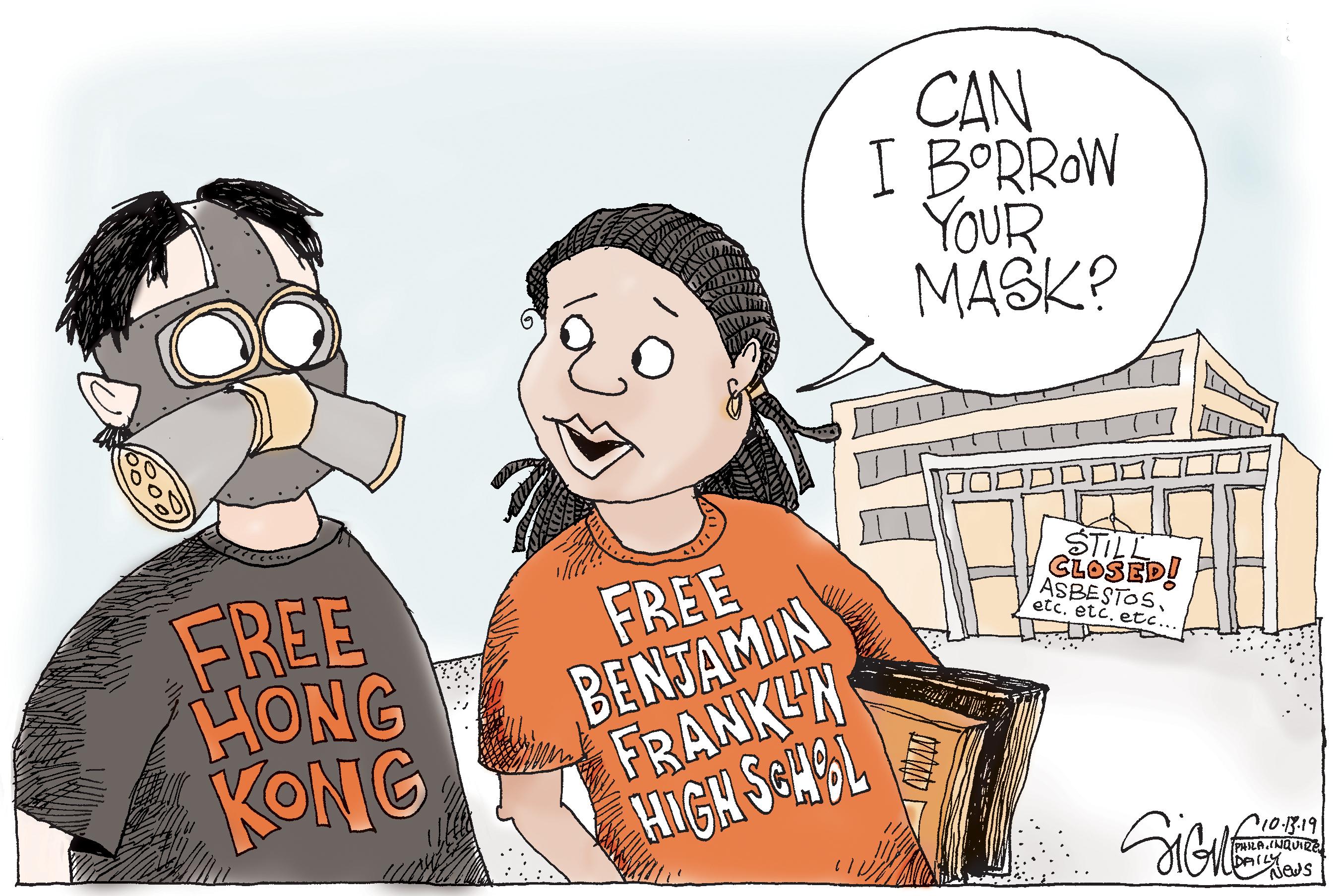 Political Cartoon Benjamin Franklin High School Still Closed
